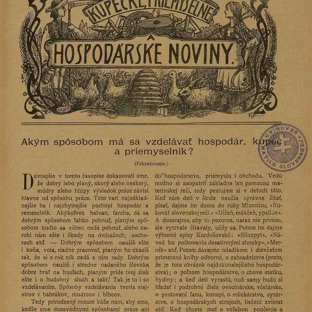 Kupecké, priemyselné a hospodárske noviny