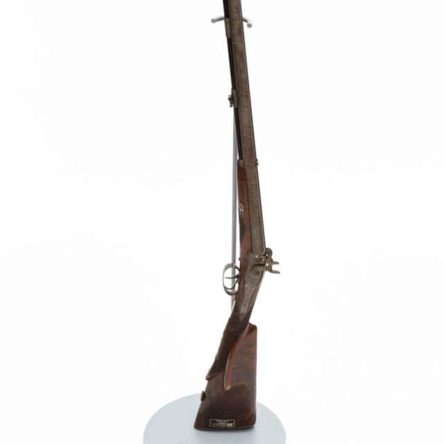 Puška lovecká, brokovnica