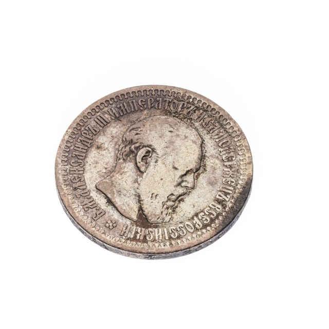 Minca 50 kopejok ( Rusko 1894 )