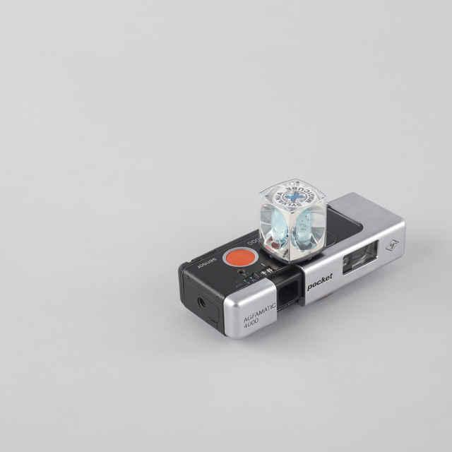 Prístroj fotografický Agfamatic 4000 pocket Senzor