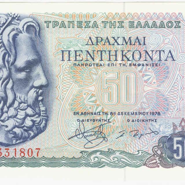 Bankovka 50 drachiem (fauna, krajina)