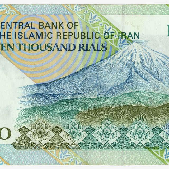 Bankovka 10 000 rials (krajina, flóra)