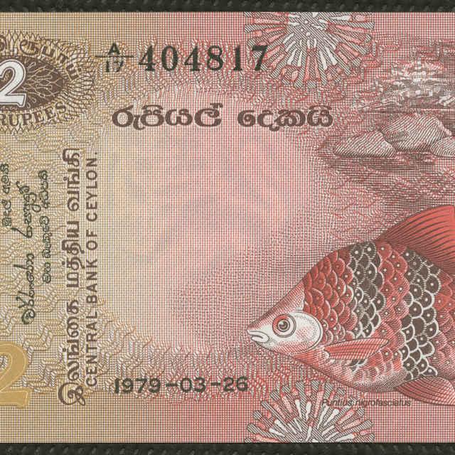 Bankovka 2 rupees (fauna)