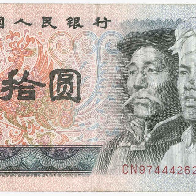 Bankovka 10 jüan (krajina)
