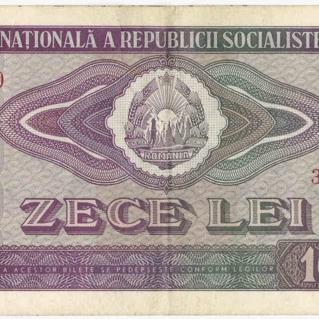 Bankovka 10 lei (flóra, poľnohospodárske práce)