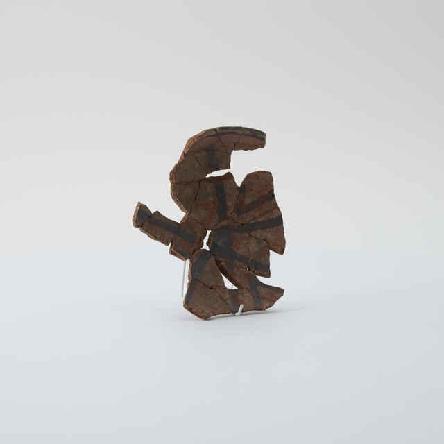 Šálka hlinená, fragment