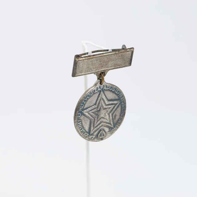 Odznak, Za obetavú prácu