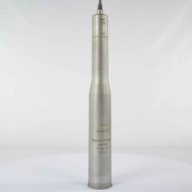 Náboj 82 mm, jednotný, priepalný, so stopovkou, školný, pre bezzáklzový kanón vzor 59 (82-JPrSv-Šk BzK 59)
