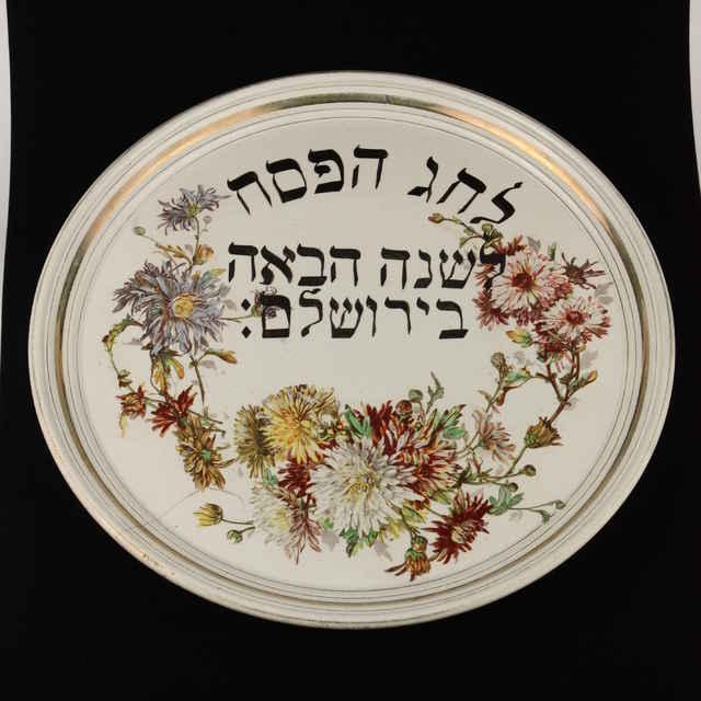 Misa sederová, porcelán