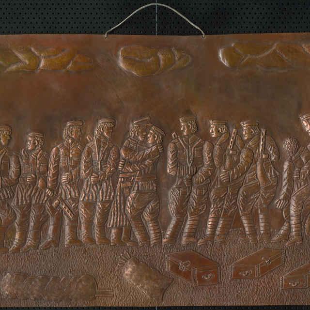 G. Dávidík : Partizánska rozlúčka - tepaný reliéf (tradície)
