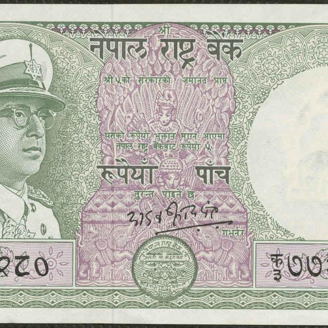 Bankovka 5 rupees (krajina)