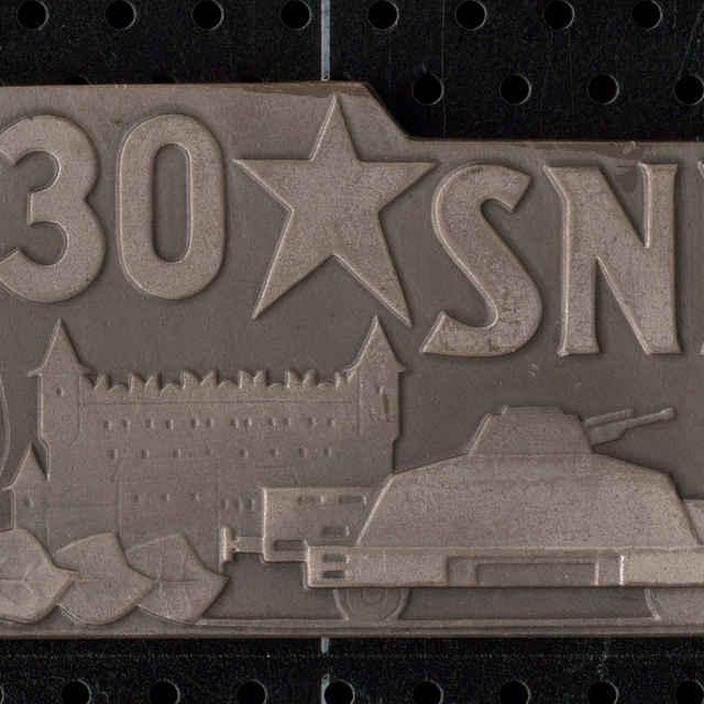 Plaketa 30.výr. SNP