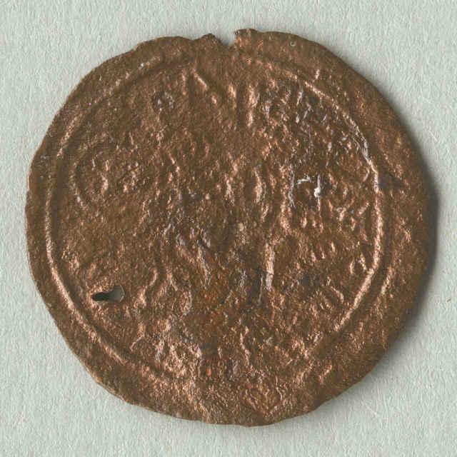Minca medená Bélu III.