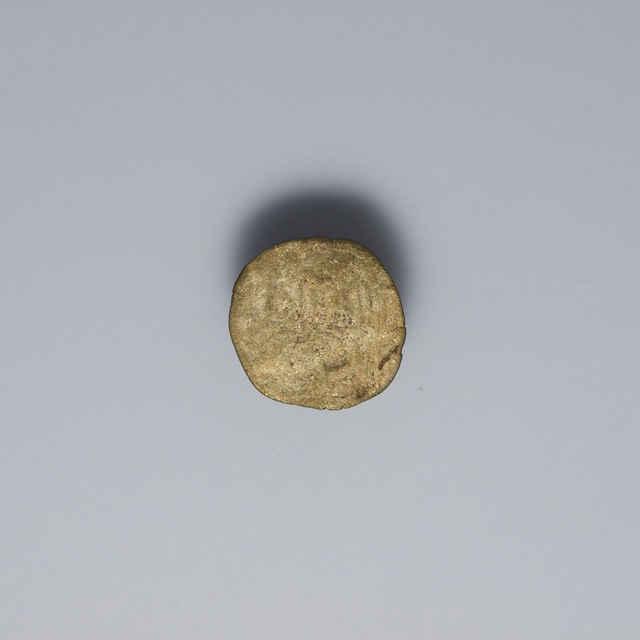 Minca strieborná, Arcibiskupstvo Salzburg, Jan Jakub Khuen-Belasi (1560-1589), Salzburg, 2-fenig
