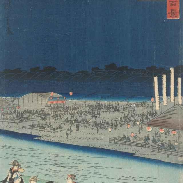 Mesto Kjóto, 5. trieda, sviatok na rieke Kamo (zo série 100 slávnych miest v 60 rôznych provinciách) - Hirošige, Utagawa