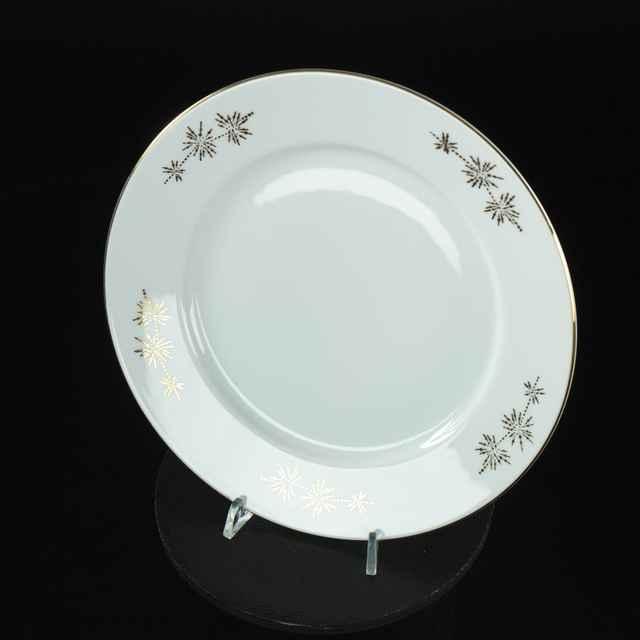 Tanier plytký porcelánový