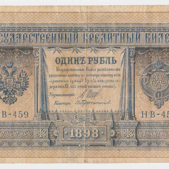Bankovka ruská v nominálnej hodnote 1 rubeľ (1898)