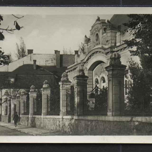 Pohľadnica - Žilina - neznámy (osobné meno) - Muzeálny objekt