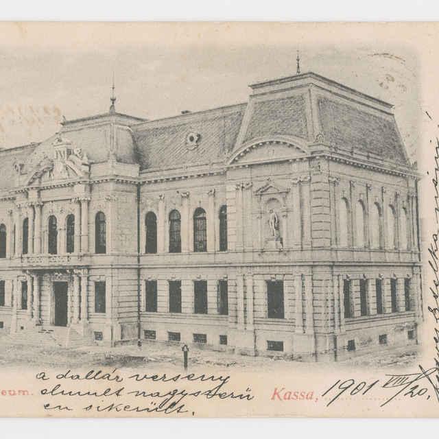 Pohľadnica Košice - Muzeálny objekt