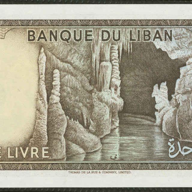Bankovka 1 livre (jaskyňa)