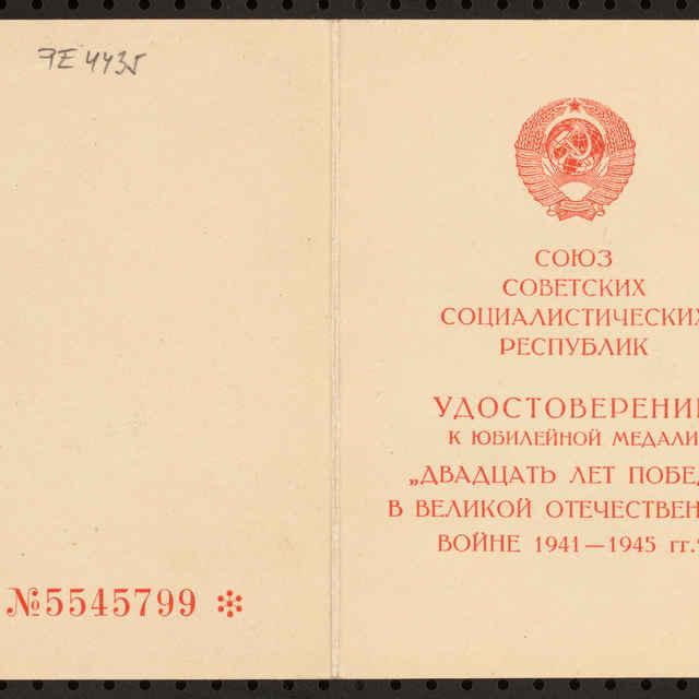 Dekrét k vyznamenaniu: 20. výročie VVV